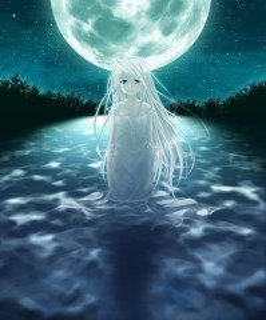 Rino (White Clarity)