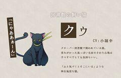 Kuu (Clover Toshokan no Juunin-tachi)