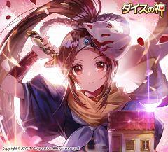 Yuki (Game of Dice)
