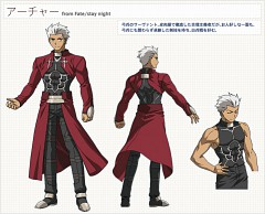 Archer (Fate/stay night)