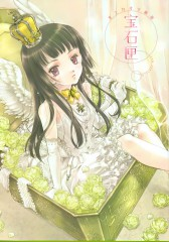 Minakami Kaori