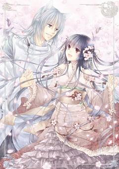 Yuki Hanana