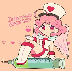 Injection Fairy Lily