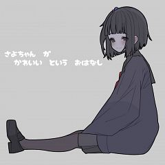 Amemori Sayo