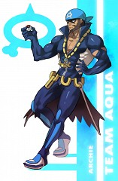 Aogiri (Pokémon)