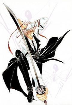 Mamoru Mitsugi (Character)