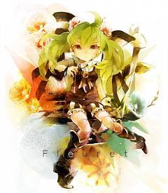 Azuma Aya