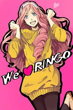 Tsukimiya Ringo