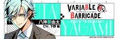 Yagami Nayuta