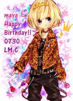 Maya (LM.C)