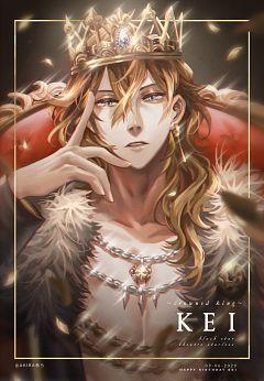 Kei (Black Star)