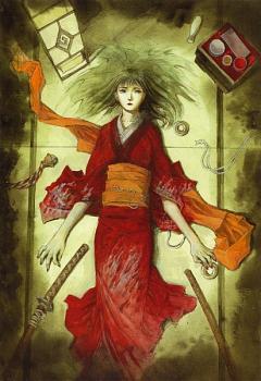 Asano Rin