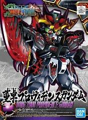 Dong Zhuo Providence Gundam