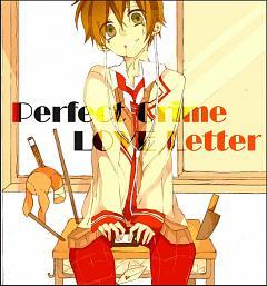 Kanzen Hanzai Love Letter