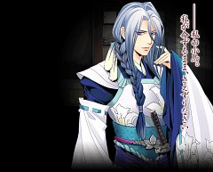 Akechi Mitsuhide (Geten no Hana)