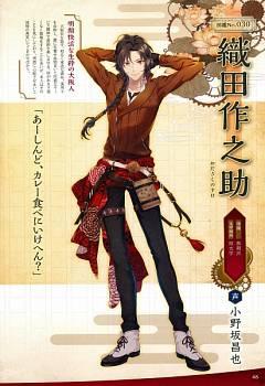 Oda Sakunosuke (Bungou to Alchemist)