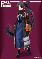 Assassin (Ushiwakamaru)