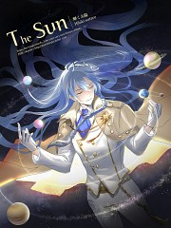 Hibiki Wataru (Ensemble Stars!)