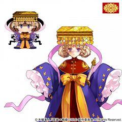 Qin Shi Huang (Eiyuu Senki)