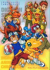 Digimon Animation Chronicle Memorial Artbook