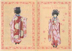 Yune (Ikoku Meiro no Croisee)