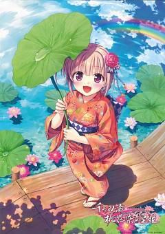 Tokita Kanami