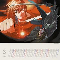 2006 Nitro+ Calendar