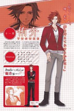 Asahina Yusuke