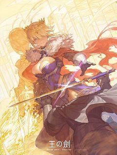 Lancer (Artoria Pendragon)