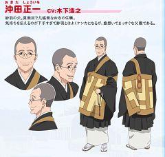 Okita Shouichi