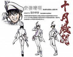 Abe no Seimei (Drifters)