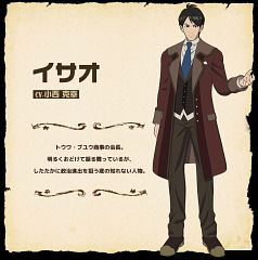 Isao (Kouya no Kotobuki Hikoutai)