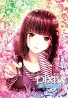 Sayori (Personification)