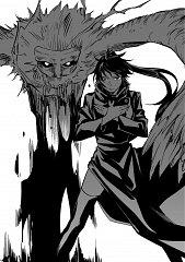Fushigura Megumi