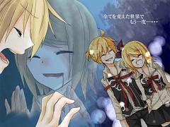 Ichiru no Negai