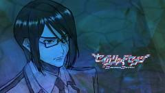 Kagami Makoto (Sacred Seven)