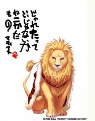 Matheus (lion)