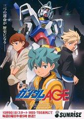Mobile Suit Gundam Age