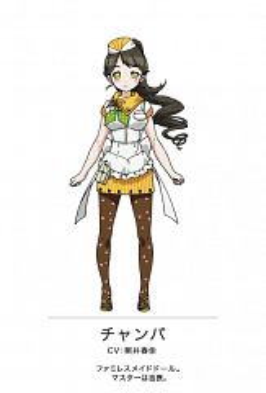 Champa (Fantasista Doll)