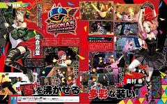 Persona 5: Dancing Star Night