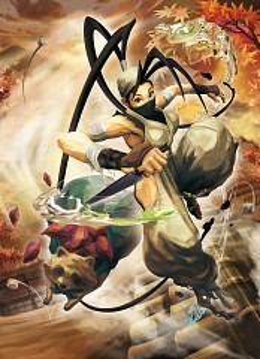 Ibuki (Street Fighter)