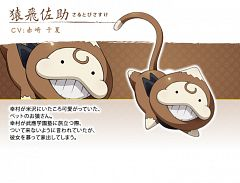 Sarutobi Sasuke (Hyakka Ryouran) (Monkey)
