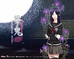 Ejima Shikiko