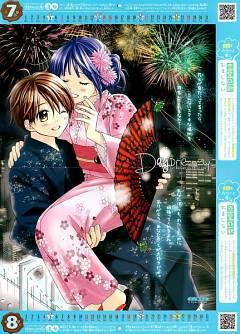 Sho-Comi 2013 Calendar Artbook