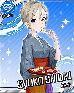 Syūko Shiomi