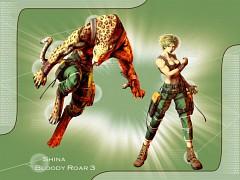 Shina The Leopard