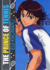 Kikumaru Eiji