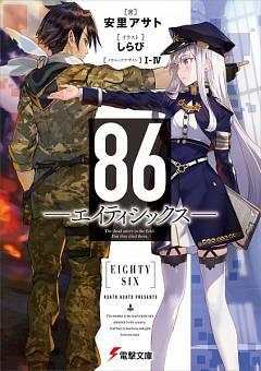 86 (Novel)
