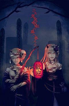 Danganronpa 3: The End of Kibougamine Gakuen - Zetsubou-hen