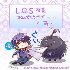 L.G.S ~Shinsetsu Houshin Engi~